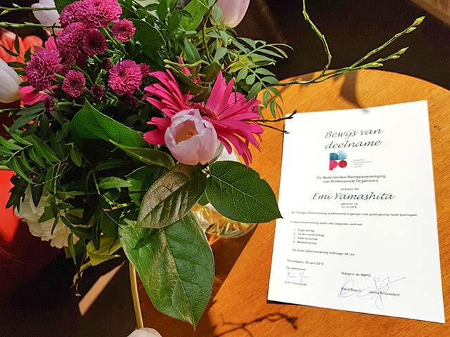 NBPO certificate